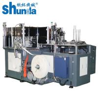 Best Automatic Paper Cup Machine,automatic double side PE coat paper tea cup coffee cup machine wholesale