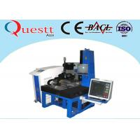 Best CNC Laser Welding Machine For Platinum Gold , YAG Automatic Soldering Machine wholesale