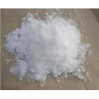 Best sodium acetate trihydrate 6131-90-4 for waste water treatement wholesale
