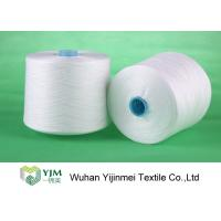 Best 20s/3 40s/3 Polyester Weaving Yarn On Plastic Cone , Polyester Core Spun Yarn wholesale
