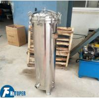 Best Water Purification Cartridge Filter Housing With PP Filtration Element wholesale
