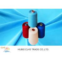 Best Commercial Low Shrinkage Coats Sewing Thread , High Strength Sewing Thread AA Grade wholesale