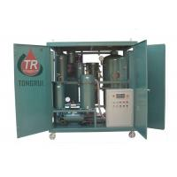 China Easy Move Used Oil Recycling Equipment , Waste Oil Recycling Machine For Metallurgy on sale