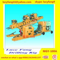 China Hot Sale MGY-100A anchor and micropile hole drilling rig with double head on sale