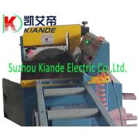 Buy cheap Profile cutting machine for busbar conductor product