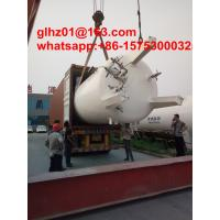 Best China made white CO2 Tank, Cryogenic Tank, vertical low temperature storage tank wholesale