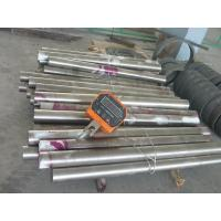 Best AISI 4317(17CrNiMo6,18CrNiMo 7-6,1.6587)Forged Forging Alloy Steel Round Bars Flat Bar Rod wholesale