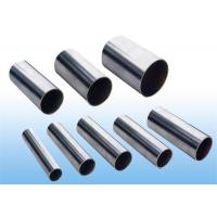 China Invar36 / FeNi36 / 4j36 Nickle Alloy Steel Bar Customized Size Long Life on sale