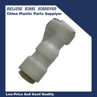"""Best Plastic Push Fit Connector 3/8"""" Female For Bathroom Equipment With John Guest Cartridge wholesale"""