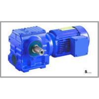 China S helical-worm geared motor on sale