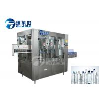 China Automatic Mineral Water Bottle Filling Machine / Bottled Water Processing Equipment on sale