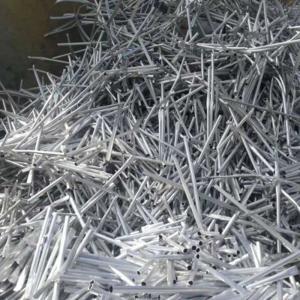 China Aluminum scrap supplier on sale