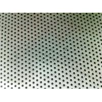 Best round Slotted Hole Perforated Metal Screen , Perforated Metal Panels OEM wholesale