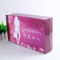 China Custom Printed Carton Packaging Boxes , Underwear Packaging Box For Women'S Bra on sale