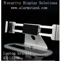 China COMER notebook computer locking bracket , anti theft laptop, anti lost notbook devices on sale