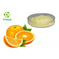 Best Orange Juice Powdered Fruit Juice Concentrate Spray Drying Food Supplement wholesale