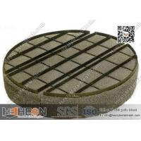 Best Knitted Wire Demister Pad wholesale