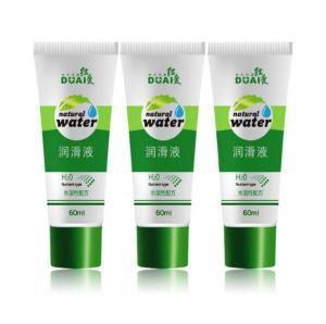 Best 60ML Water Based Anal Sex Lubricant Gay Lubricate Anal Oil Feminine Hygiene water solubility For Men/women Massage Oil wholesale