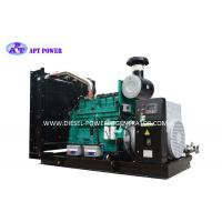 Best Rated Power 200kVA/160kW Gas Silent Diesel Generator Converted from Cummins Brand wholesale