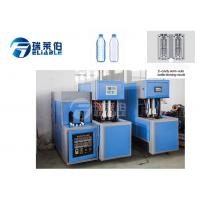China High Speed Plastic Bottle Blowing Machine 1200 Kg For Small Scale Beverage Plant on sale