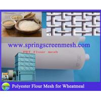 Best Wheat Flour Mesh wholesale