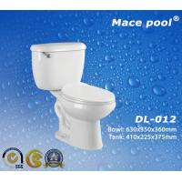 Best Bathroom Sanitary Wares Two-Piece Toilets Water Closet  (DL-012) wholesale