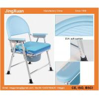 China Fashion design! High quality Aluminum folding commode chair with bedpan on sale