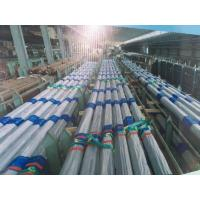 Best ASTM A213 / ASME SA213  T9 T91 T92 Alloy Steel Seamless tube for Boiler , Superheater , Heat exchanger application wholesale