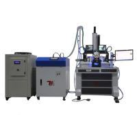 China High Accuracy Laser Solder Stainless Steel Welding Machine With Cooling System on sale