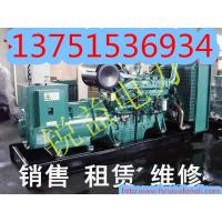 Best The cheapest generator manufacturers in guangzhou wholesale
