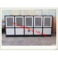 Best industrial air chiller/ Air Cooled Chiller/ 12hp Air cooled screw chiller For Ireland/Air Cooled Water Chiller wholesale