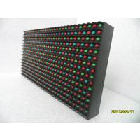Buy cheap Full Color Led Display Modules Energy Saving 50% P16 2R1G1B Super Brightness from wholesalers