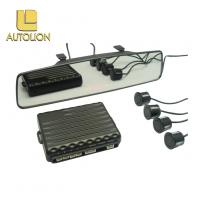 China DC 12V Car Rear View Parking System , LCD Wireless Reverse Camera Rear View Mirror on sale