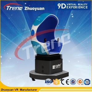 360 Degree Dynamic Virtual Reality 9D Cinema Ride Motion Seats 220V 1.5 KW
