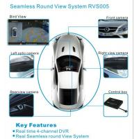 Best Universal 360 Degree Panoramic Car Reversing camera kit with HD Cameras, AHD720 P wholesale