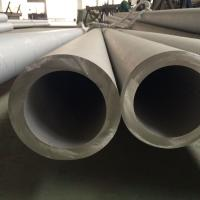 Best Stainless Steel Seamless Pipe, Hollow Bar, ASTM A312, ASTM A511 , TP304L , TP316L , 100% Eddy Current Test wholesale