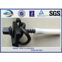 Buy cheap W14 Rail Fastening System Standard Fastener SKL Clip product