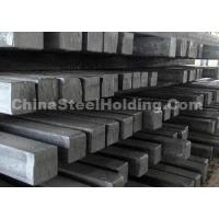 Buy cheap Steel Billet (Square steel) from wholesalers