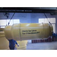 Buy cheap 926L chemcial storage tank, chlorine gas cylinder ,refrigerant gas tank ammonian from wholesalers