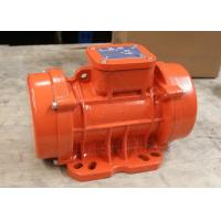 China Electromagnetic Single Phase Electric Motor Vibrator MV Series Small Industrial Variable Speed on sale
