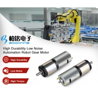 China Automation Robot Gear Motor on sale