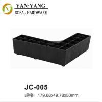 decorative plastic sofa feet fancy plastic corner furniture feet JC-005