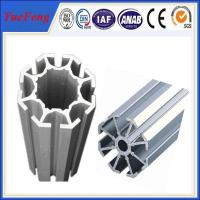 China Aluminium stand pameran trade show aluminum profiles frame for standard exhibition stand on sale