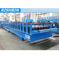 Buy cheap 24 Stations Steel Decking Roll Forming Machine PLC Frequency Controller product