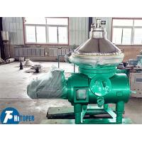 Best Continuous Separation Disc Bowl Centrifuge High Efficiency Automatic Controlled wholesale