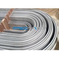 China Pickled Stainless Steel Heat Exchanger Tube on sale
