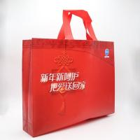 Best Sophisticated technology Eco Non woven Reusable Shopping Bags wholesale