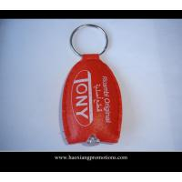 Best High quality custom metal keychain/ leather keychain/promotional keychain with led light wholesale