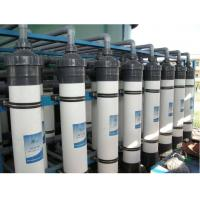 Best Physical Strength Water Purification Membrane High Chemical Biodegradability Accurate wholesale