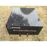 Best Longer Cycle Life Lifepo4 Replacement UPS Batteries 24V 80AH Free Customization wholesale